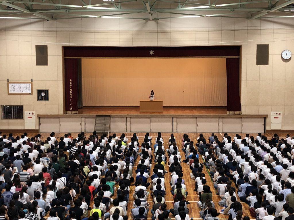 高津高等学校画像